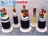 IEC國際標準ZA-JVVP信號屏蔽電纜