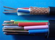 信号屏蔽电缆IJVP2VP2R双绞双屏R类导体