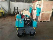 800公斤全液壓雙震壓路機 省時省力