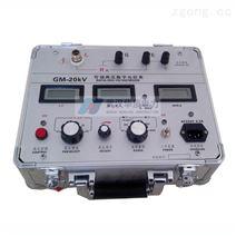 GM-20KV大容量抗干擾兆歐表價格