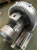 旋渦風機GB-3000臨沂漩渦泵
