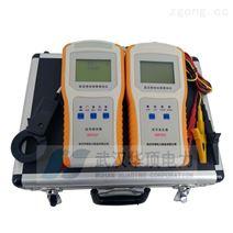 HDFE01便携式直流接地故障查找仪价格