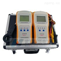 HDFE01便攜式直流接地故障查找儀價格