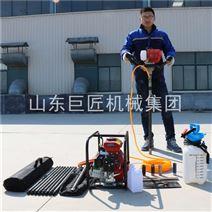 手持式取样钻机BXZ-1背包钻机 小型轻便10米