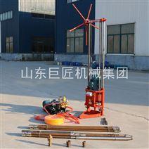 25米三相電輕便取樣鉆機QZ-2A地質勘探鉆機