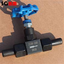 胜国供应碳钢焊接针阀 高压高温针阀