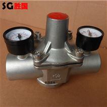 勝國供應不銹鋼可調式螺紋支管減壓閥
