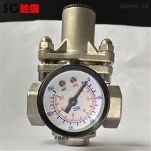 勝國供應不銹鋼內螺紋帶壓力表水用減壓閥