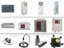 汽輪機風機監測保護裝置QBJ-6RSDC-A02