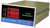 振动速度传感器YD9200-28.5mV/mm/s