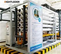 石油化工中水回用處理系統