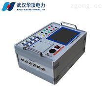 內蒙古雙端接地高壓開關動作特性測試儀廠商