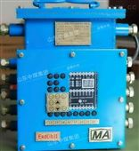 KHP159皮帶機綜保裝置