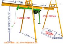 四柱吊軌吊運機直滑式小型吊機室內外小吊機