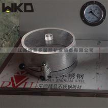 出售盤式真空過濾機 小型實驗室真空分離機