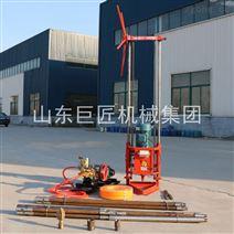 巨匠集团QZ-2A型三相电便携式取样钻机