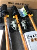 HD防爆調速電動抽油泵