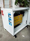成都市380v變200v變壓器日本設備專用