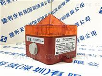E2S IS-L101L-R/A聲光信號器直銷