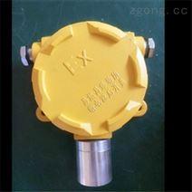 DX-100酒廠專用酒精泄漏檢測儀