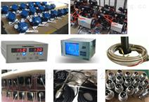 振動速度傳感器0-50MM/S-MT-3T,20mv/mm/s
