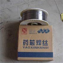 氣保護堆焊耐磨藥芯焊絲 耐磨焊絲礦山機械
