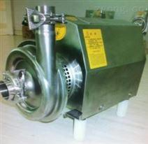 BAM不銹鋼衛生離心泵