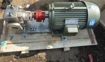 RCB不銹鋼瀝青保溫泵