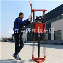 便携式山地取样钻机 QZ-2B轻便岩石取芯设备