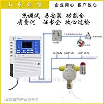 CT6防爆H2泄漏探测器 氢气浓度监测报警器