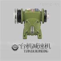 高精度渦輪減速機 伺服渦桿減速器