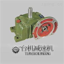 WPWO减速机 卧式蜗轮蜗杆方形减速器