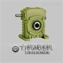 自锁蜗轮减速机 WPO卧式铸铁蜗杆减速器