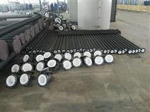 DN150mm鋼襯聚丙烯管道