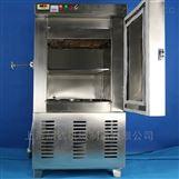 低温试验箱外壳材质