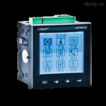安科瑞高低壓柜無線測溫顯示器