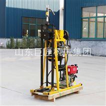 YQZ-50A型液壓勘探鉆機 50米巖芯取樣鉆機