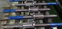 台湾上银/AMDSK滚珠丝杆/高速工具机丝杆