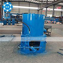 高速離心選礦離心機 沙砂金尾設備先進機械