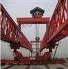 路桥架桥机起重机