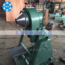 錐形球磨機出廠價 小型礦石磨粉機