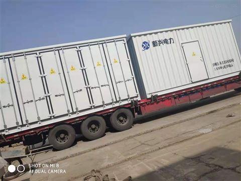 预制舱厂家打造10KV开关柜壳体 电力壳体