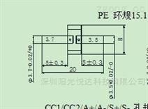 交流充電車輛插座量規GBT36457.1-2017