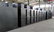 鞏義磷化污水處理設備經濟高效達標