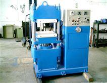 平板硫化機1