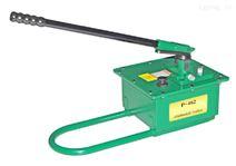 大流量手动液压泵P-462