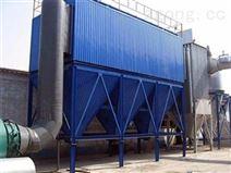 布袋式除塵器的運行與維護制度 澆筑線