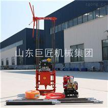30米浅层岩芯钻机QZ-2C勘探钻机