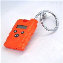 RBBJ-T手持式乙醇检测仪