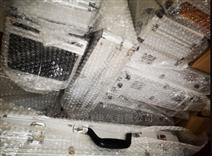轴位移变送器RS900730-080-01-00